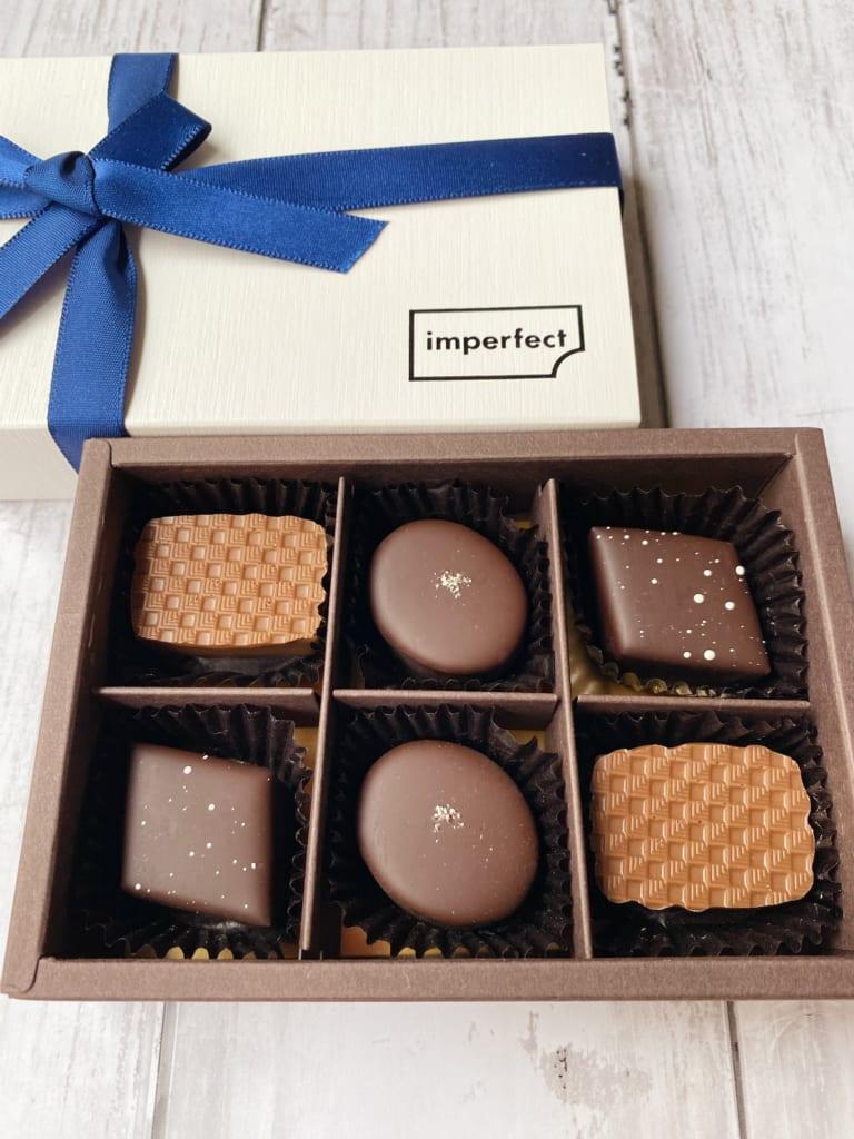 imperfectのバレンタインチョコレート