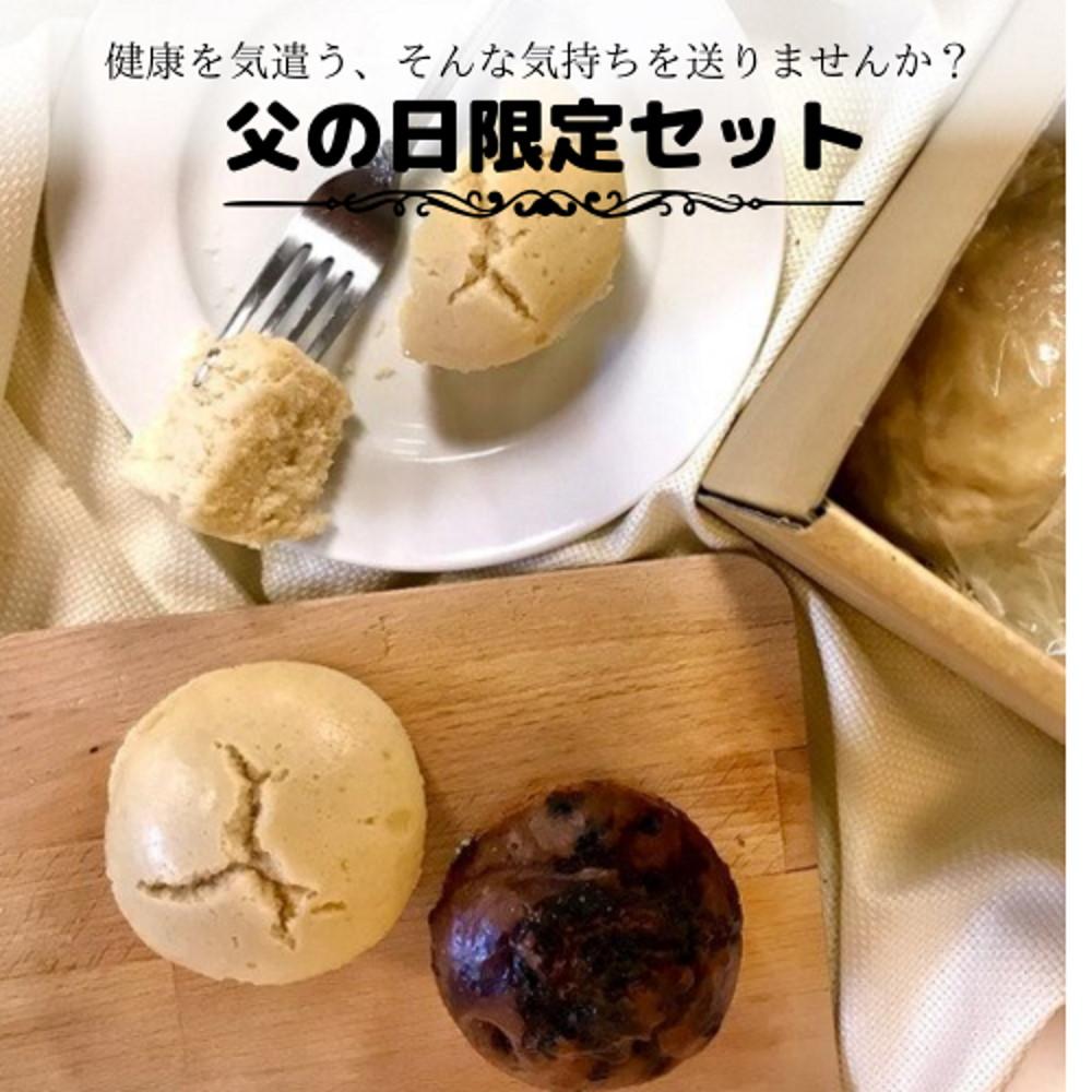 米粉カフェてぃだ『父の日限定米粉蒸しパンセット』