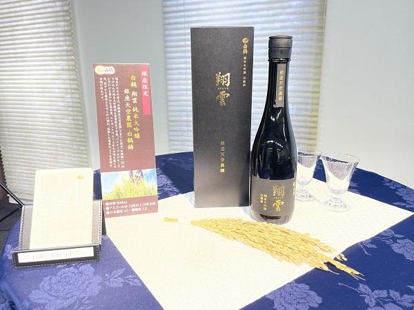 hakutsuru-rice-planting-report-2021