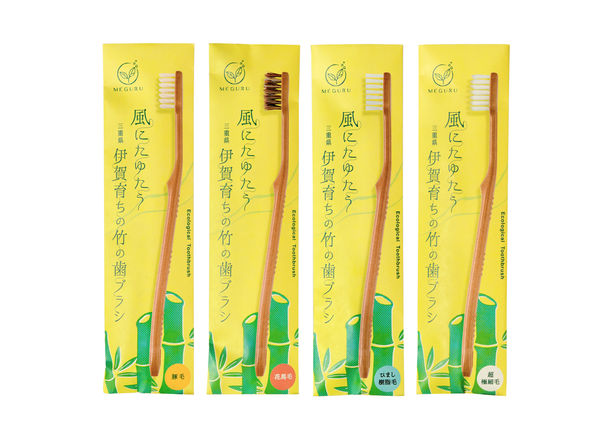 人と環境に優しいファインのエコシリーズが 新ブランド「MEGURU」としてリニューアル! 「MEGURU 竹の歯ブラシ」4種を6月10日(木)より販売開始!